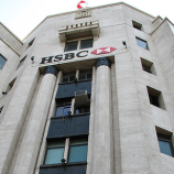 HSBC Credit Card's Pay-By-Phone Fee Is Higher Than The Bill
