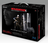Best Buy Ignores Internal Memo, Doesn't Honor $100 Gift Card Promo On Metal Gear Solid Bundle