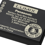 Watch Out For Panasonic's Proprietary Battery Cameras