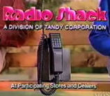 How Radio Shack's Rebranding Makes It Even More Uncool