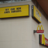 Anus Burgers Run Wild Across America's Restaurant Signs