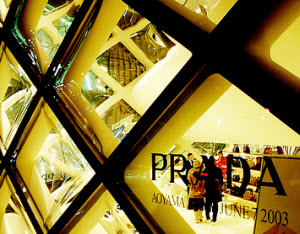 "Lawsuit: Prada Exec Wanted To Eliminate ""Old, Fat, Ugly, Disgusting"" Employees"