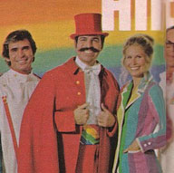 Long For The '70s? This Vintage Hilton Ad Will Cure That