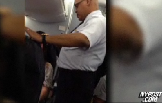 "Too-Tense Flight Attendant Booted From Flight For Telling Passengers To Leave Plane ""If They Have The Balls"""