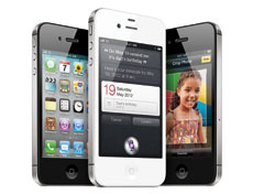 Cheap AT&T Text Message Plan IS Compatible With iPhone 4s