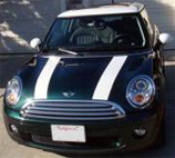 Man Gets Defective Mini Refunded With Awesome And Polite Letter
