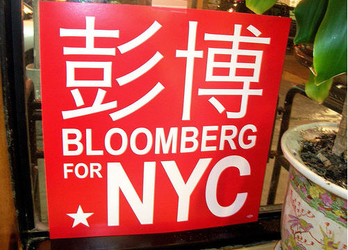 NYC Mayor Bloomberg Calls For Boycott Of Shady Chinese Restaurant