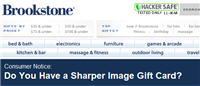 Brookstone Will Let You Use Your Sharper Image Gift Card As A 25% Off Coupon