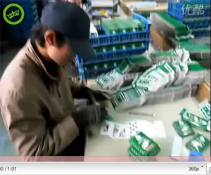 Video: Chinese Factory Workers Stuffing Playing Cards At Turbo Speed