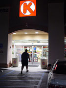 Circle K Staffer Fired For Foiling Armed Robbery