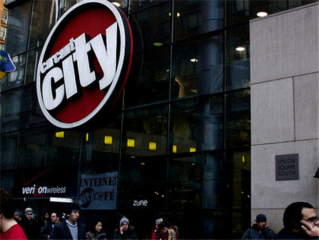 27 Confessions Of A Former Circuit City Worker
