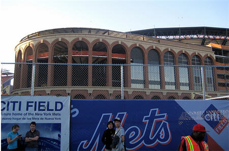 Should Citibank Pay $400 Million To Name A Stadium While Taking Taxpayer Money?