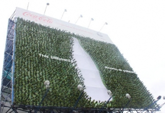 Coca-Cola Plants Living, Breathing Billboard