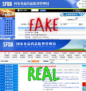 Fake Med Promoted Via Fraudulent Government Health & Drug Watchdog Site