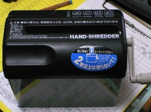 """Hand Shredder"" #4 On List of Unfortunately Named Products"