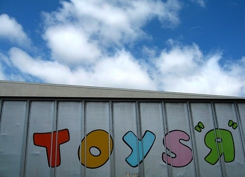 "Toys""R""Us: You Are Too Young For A Grandparent's Discount"