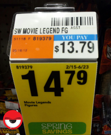 At CVS, These Are Probably Not The Spring Savings You're Looking For