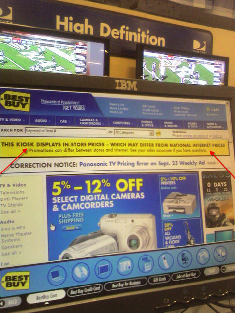 Best Buy Adds Disclaimer To Secret Website