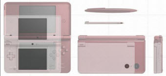 Oh, Look, Yet Another Redesigned Nintendo DS