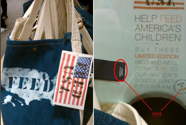 "The Gap: Where ""Made In The U.S.A."" Means ""Made In China"""