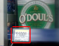 The $1,110.00 Six-Pack Of O'Douls