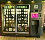 iPod Vending Machines Soon To Prompt Mass Killings