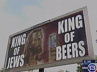King of Jews, King of Brews