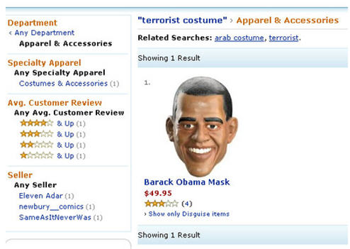 "Amazon Lists Barack Obama Mask Under ""Terrorist Costume"""