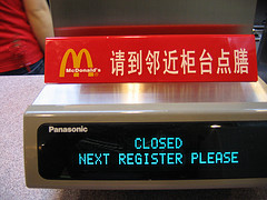 McDonald's E-Mail List Hacked