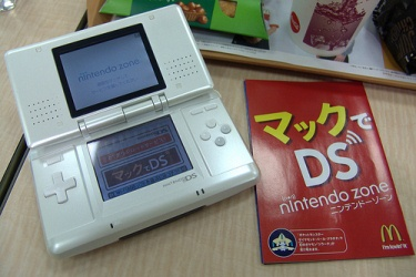 McDonald's To Use Nintendo DS For Training Employees