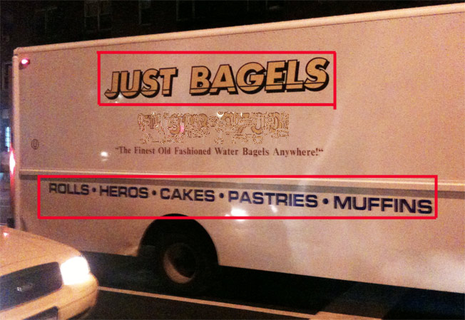 Brand Fail: Not Just Bagels