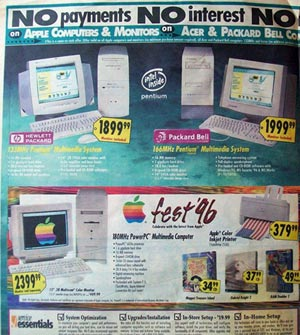 A Best Buy Flyer From '96