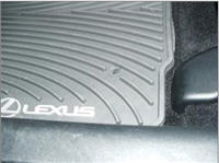 Toyota To Recall Floor Mats In 2007 Lexus And Camry