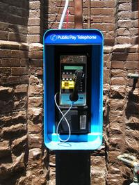 How To Get Your Phone Fixed: Make It A Pay Phone