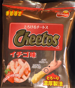 Move To Japan So You Can Eat Strawberry Cheetos