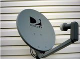 DirecTV Double Bills 75-Year-Old Widow, Won't Fix It, Then Debits Huge Cancellation Fee