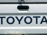 Toyota Pulling Ads Off Of ABC Due To 'Excessive Stories'