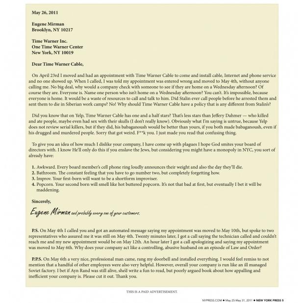 complaint letters Consumerist