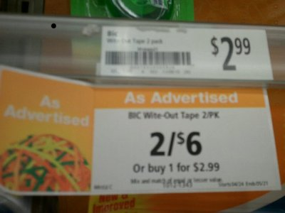 Office Max Proudly Advertises Their Fuzzy Pricing Math