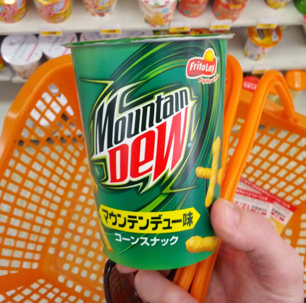 Mountain Dew Cheetos Are Now A Reality…In Japan