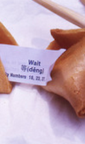Yet Another Chinese Food Customer Wins Big By Playing Fortune Cookie Numbers