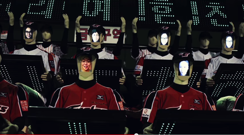 Korean Baseball Team Replaces Human Fans With Terrifying Remote-Control Robots