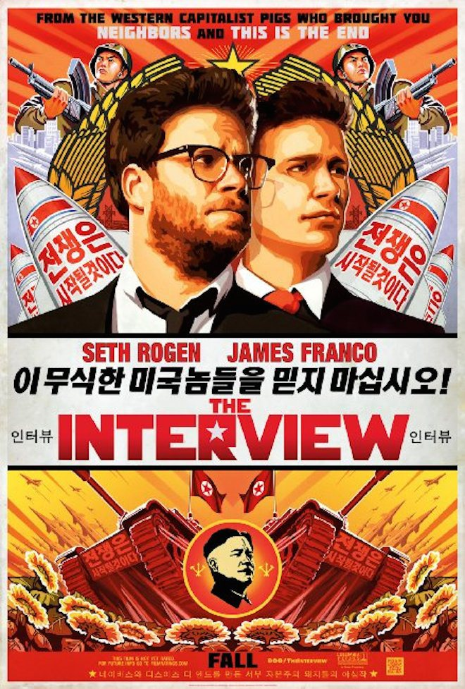 Sony Tells Theaters They're Free Not To Screen 'The Interview' Amid Hackers' Threats