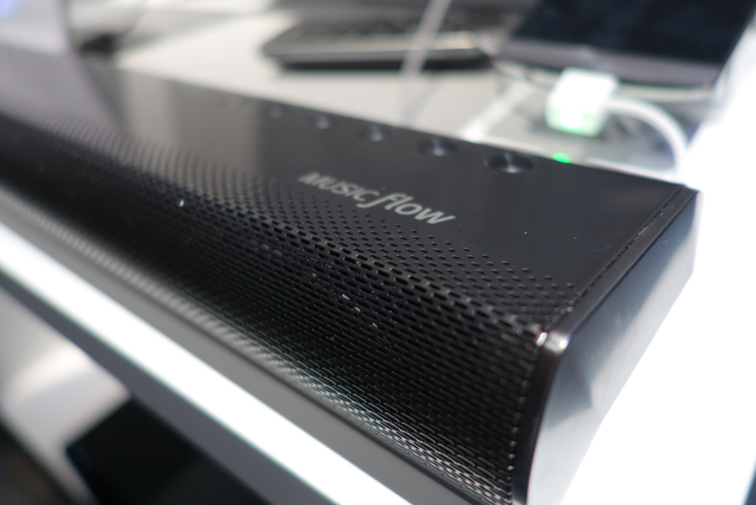 A closer look at the 4.1 sound bar.