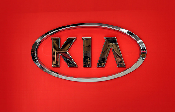 Kia Recalls 87 000 Sedans For Potential Fire Hazard