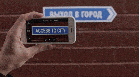 Update To Google Translate App Interprets Speech, Translates Photos Of Text Instaneously
