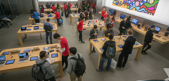 Mysterious Substance On Package Sickens Apple Store Employees, Sends 4 To Hospital