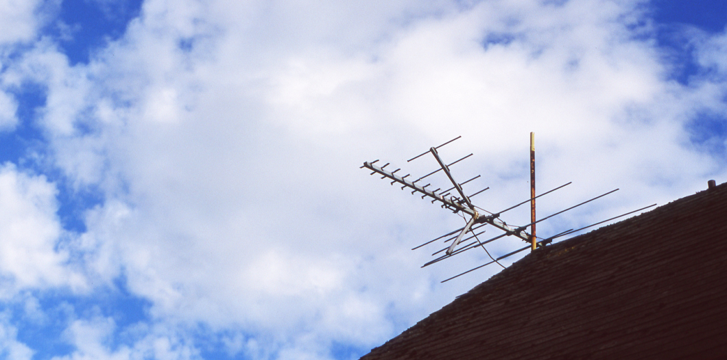 No, this is not the kind of antenna that Cablevision will give you. But you get the idea. (Photo: Great Beyond)