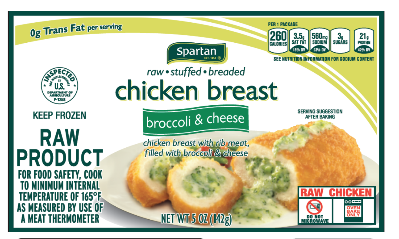 One example of a frozen chicken breast package that may be included in this health alert.