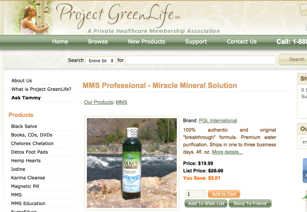 A screen grab of the MMS product as sold on the Project GreenLife website (via the Internet Archive)
